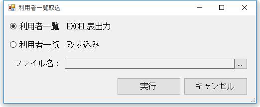 excel_import