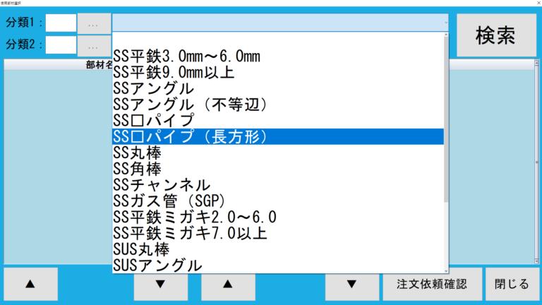 Genba_use06
