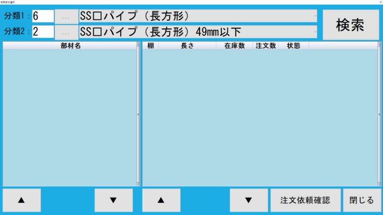Genba_use11