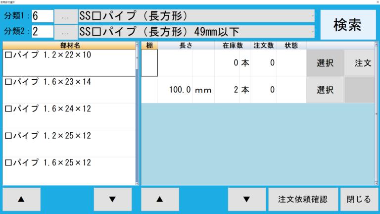 Genba_use12