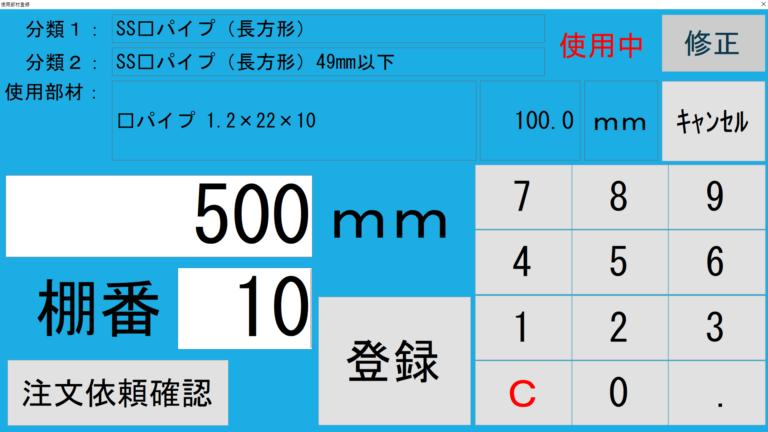 Genba_use15