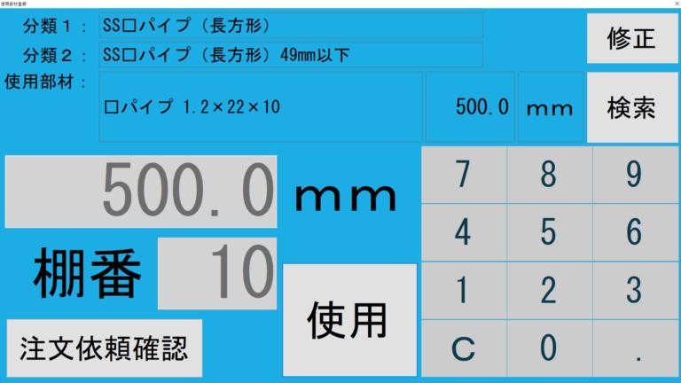 Genba_use16